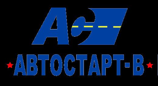 Шофьорски курсове в Пловдив на достъпни цени от Автошкола Автостарт-В